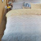 Beddinghouse Dekbedovertrek Carrera Yellow 16730_